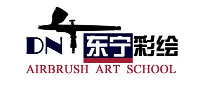 Airbrush Art School Logo