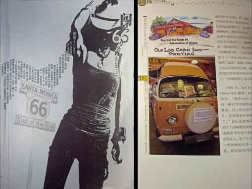 Rush Into Route 66 Book Cover